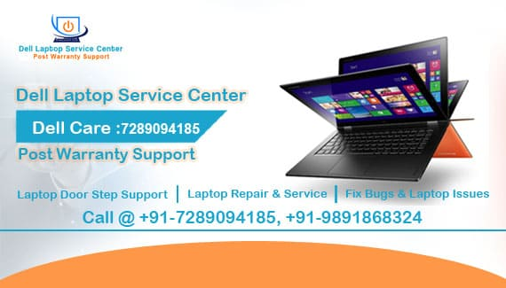 Dell Service Center in Ahmedabad